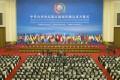 La Chine double son aide en faveur de l'Afrique