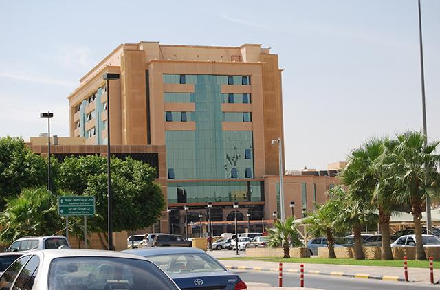 L'hôpital King Faisal de Ryad où le président de la République «se repose», selon les termes de Ike Ngouoni, le porte-parole de la présidence gabonaise. © D.R.