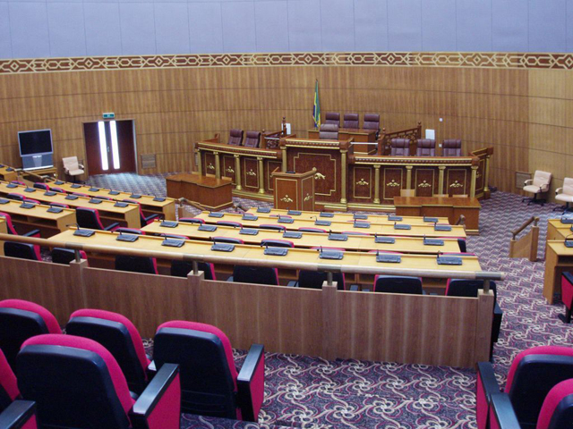 L'Hémicycle du Sénat du Gabon. © apf.francophonie.org